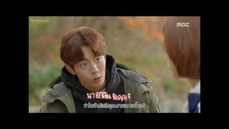[THAISUB]J.Mi(Lush)-For Some Reason These Days(Weightlifting Fairy Kim Bok Joo(역도요정 김복주)OST Part. 4)