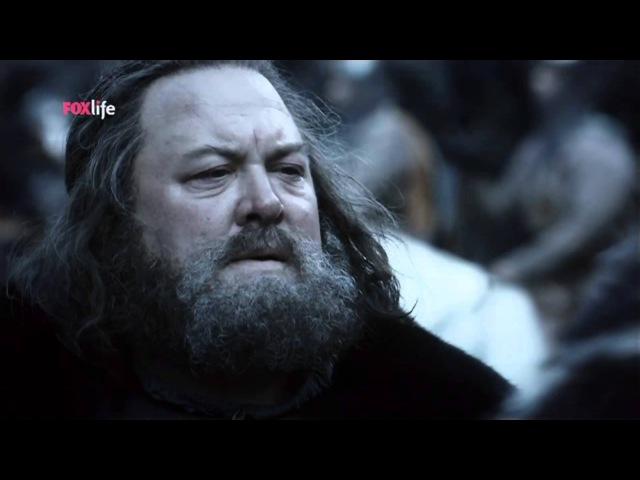 Игра престолов Game of Thrones 1 сезон 2011 Русский трейлер