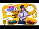 Taxi Money | Такси Мани - обновление 2 марта 2017, вся правда, как грабить,серфинг, вывод денег
