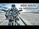 Все, что вам нужно знать о Kawasaki Ninja H2R