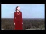 Мария Пахоменко - Величальная (1972)