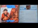 Kola Beldy Song of the Fisherman Песня Рыбака 1982 Кола Бельды