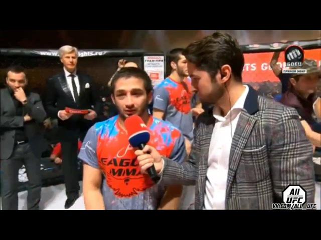 Шамиль Магомедов после боя на турнире Fight Nights 58 Хорошо сказал