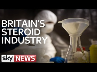 Inside The UK's Steroid Industry