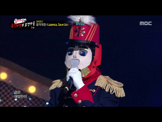 [King of masked singer] ep. 44 The captain of our local music - Lazenca, Save Us 20160916 (91 против 8)