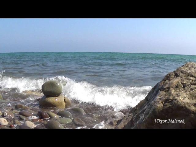 Море. Шум волн. Морской бриз. Прибой. Релакс. Медитация. Крым. Лисья бухта.