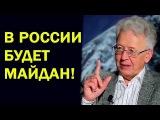 Валентин Катасонов - К О Л Л А П С уже совсем близко! Прогноз на 2017 год!