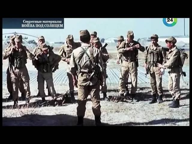 Афган-ты наша боль. Игорь Дудин. Сл.Иссы Мамчуева.
