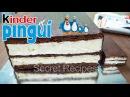 ОГРОМНЫЙ КИНДЕР ПИНГВИ | GIANT KINDER PINGUI
