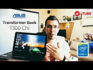 Видеообзор Asus Transformer Book T300 Chi от Ильи «Зверьё»