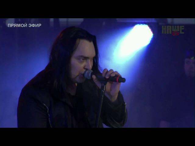 Кукрыниксы Фокусник Король и Шут cover Нашествие 2016