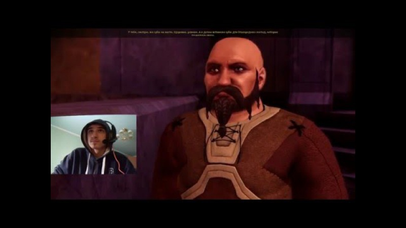 Dragon Age: Начало 1.10 (Задание Берата)
