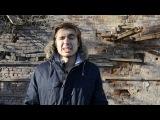Дмитрий Вик Чужие в городе Моя планета
