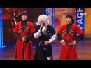 Танцы: Студия кавказских танцев «НАРТ» (Самира - Ты Моя Любовь)(сезон 2, серия 5)