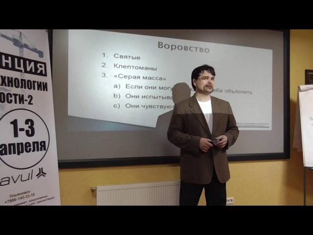 О воровстве на предприятии| On the theft at the company.