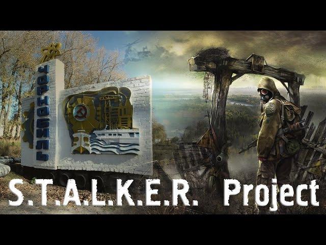 Играю в S.T.A.L..K.E.R. в Чернобыле! ☢️ Project Stalker ☢️