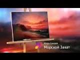 PaintMix Oil Epic Sunset №2  Эпичный Закат на Море -