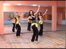 1 уровень танца живота Онлайн школа Самиры демо ролик