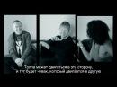 John Digweed и Nick Warren - эксклюзивное интервью для ACTION DJ Academy @ Space Moscow