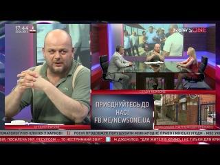 Шевченко о Саакашвили о Затоке NewsOne