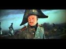 Капитан Тушин Война и мир