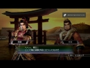 Musou Orochi Z [WO2 WU] (PS3) Walkthrough [720p] part 29