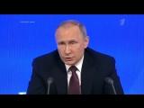 Полная Большая Пресс-Конференция Президента России Владимира Путина.23 декабря 2016 .