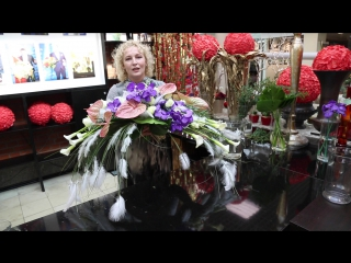 Мастер-класс Марины Петровой - создание авторского букета для балетмейстера Бориса Эйфмана