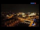 РТР-Беларусь (01.05.2016) Конец эфира.