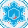 Федерация зимнего плавания Санкт-Петербурга