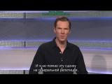 Why is Benedict Cumberbatch Hot? - SNL русские субтитры