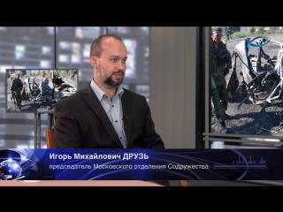 Москва 18 октября, 2016 . Донецк нашпигован агентурой СБУ