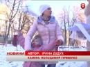Телеканал ВІТА новини 2016-12-22 6-ти річна Валерія Стасенко потребує допомоги