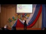 Дорогому учителю муз. и сл. Гульнары Азаматовой, исполняет Елисеев Саша