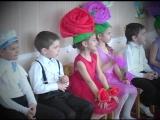 Подари улыбку миру-Праздник весны в детском саду