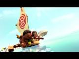 LEGO Disney Princess - Моана Мини- Мультфильм