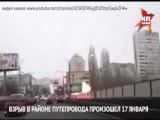 В Волгограде взрыв газового баллона на Комсомольском путепроводе попал на видео