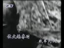 苏联歌曲《田野上坦克轰鸣》На поле танки грохотали - 中文版