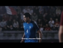 Nike Football - The Switch - Лучшая реклама найк (1)