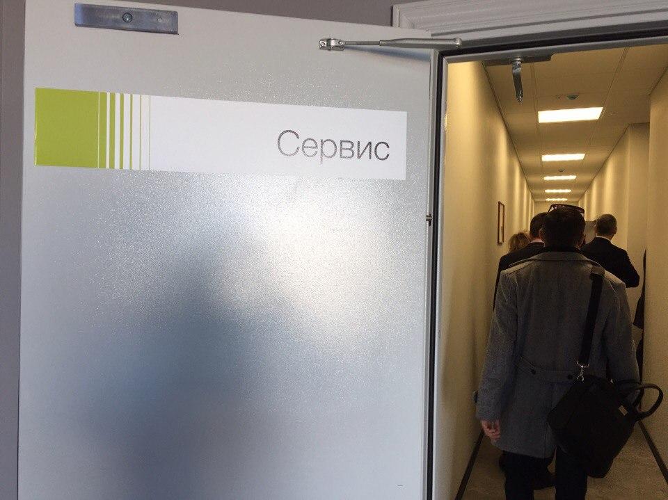 Фоторепортаж: Открытие дилерского центра сельхозтехники Бауэр