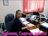 Мой день в проекте ПиР