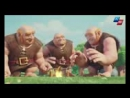 Vidmo org clash of clans official trailer tv commercial rus 1186590 3