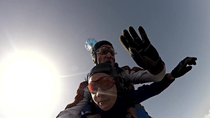 Skydive Razborka