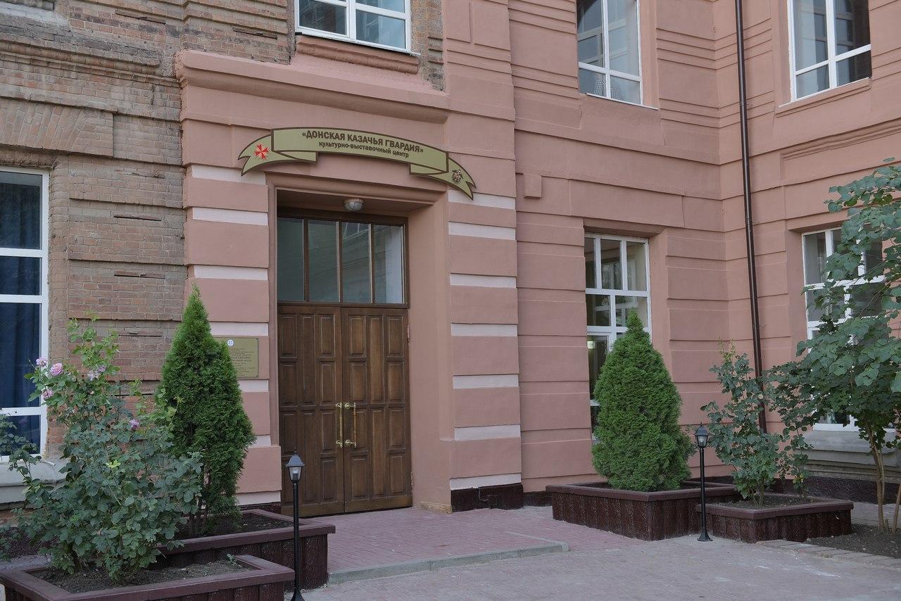 На базе ДГТУ откроют культурно-выставочный центр «Донская казачья гвардия»