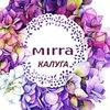 Mirra Kaluga