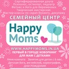 "Семейный центр ""HAPPY MOMS""-курсы для беременных"
