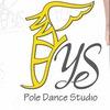 Pole Dance Studio YeS  Курган