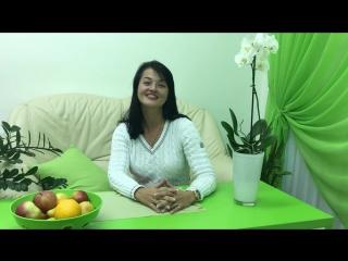 Юлия Целищева (рекомендации от диетолога)
