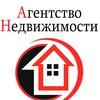 Недвижимость в курортном городе Старая Русса.