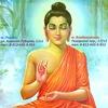 Медитация «Путь к здоровью и счастью».